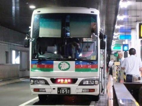 夜行高速バス 大宮・東京-鳥羽・南紀線(西武車)@YCAT - YouTube