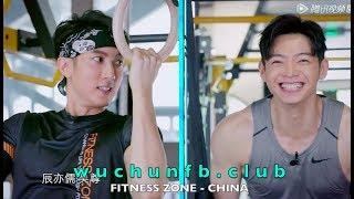 [19.09.2018] - FITNESS ZONE CHINA with Chun + Calvin Chen - Wu Chun 吳尊 吴尊 FB International Fan Club