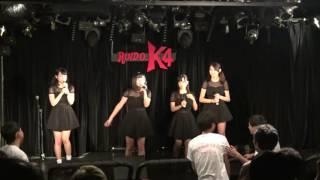 """アイドルユニット""""We-Z-u(ウィズユー)"""" メンバー 西永彩奈@nishinagaa..."""