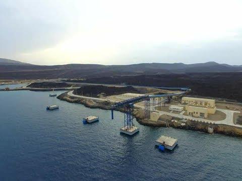 Djibouti: L'inauguration du port mineralier du Goubet 22/6/2017