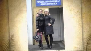 выпускное видео мед сестер Краснотурьинского медицинского колледжа 2006-10года обучения