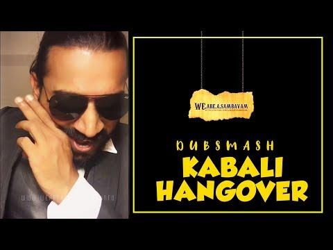 Kabali Hangover | Kabali Scenes | Kabali...