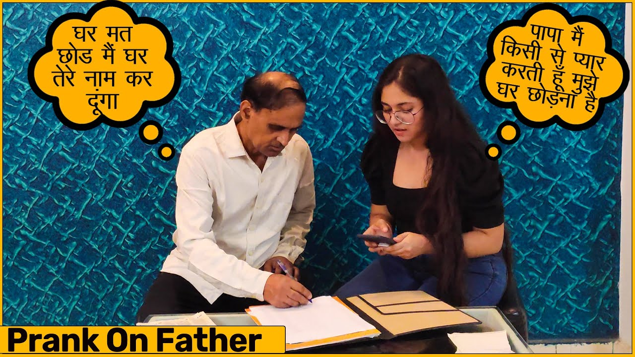 Prank With Father | The Prank Express | Khyati sharma