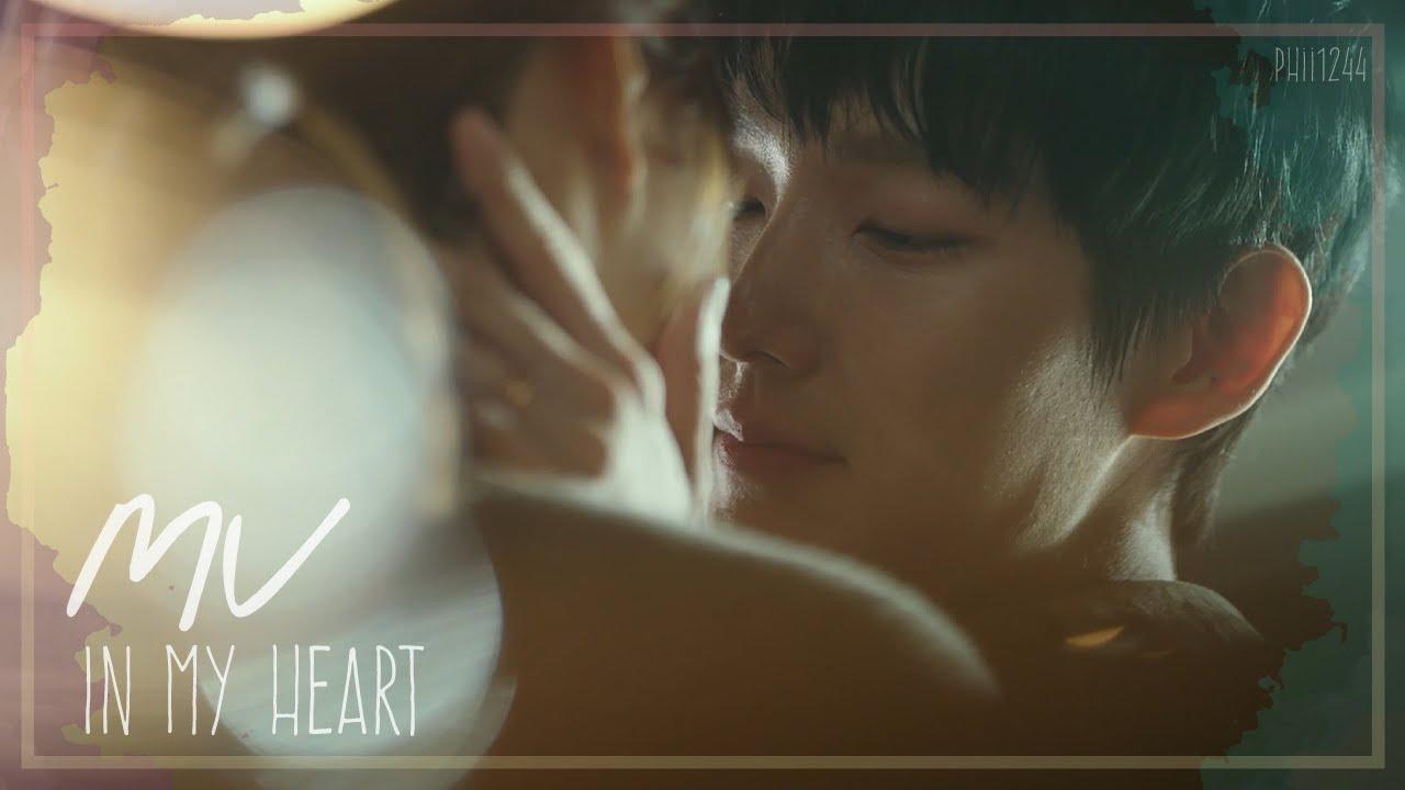 [MV] In My Heart - Lim Yeon (임연) | Flower of Evil (악의 꽃) OST Part 2 [Full Version]