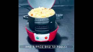 집에서 간단히 만드는 밥버거 feat.해밀턴비치 샌드위…