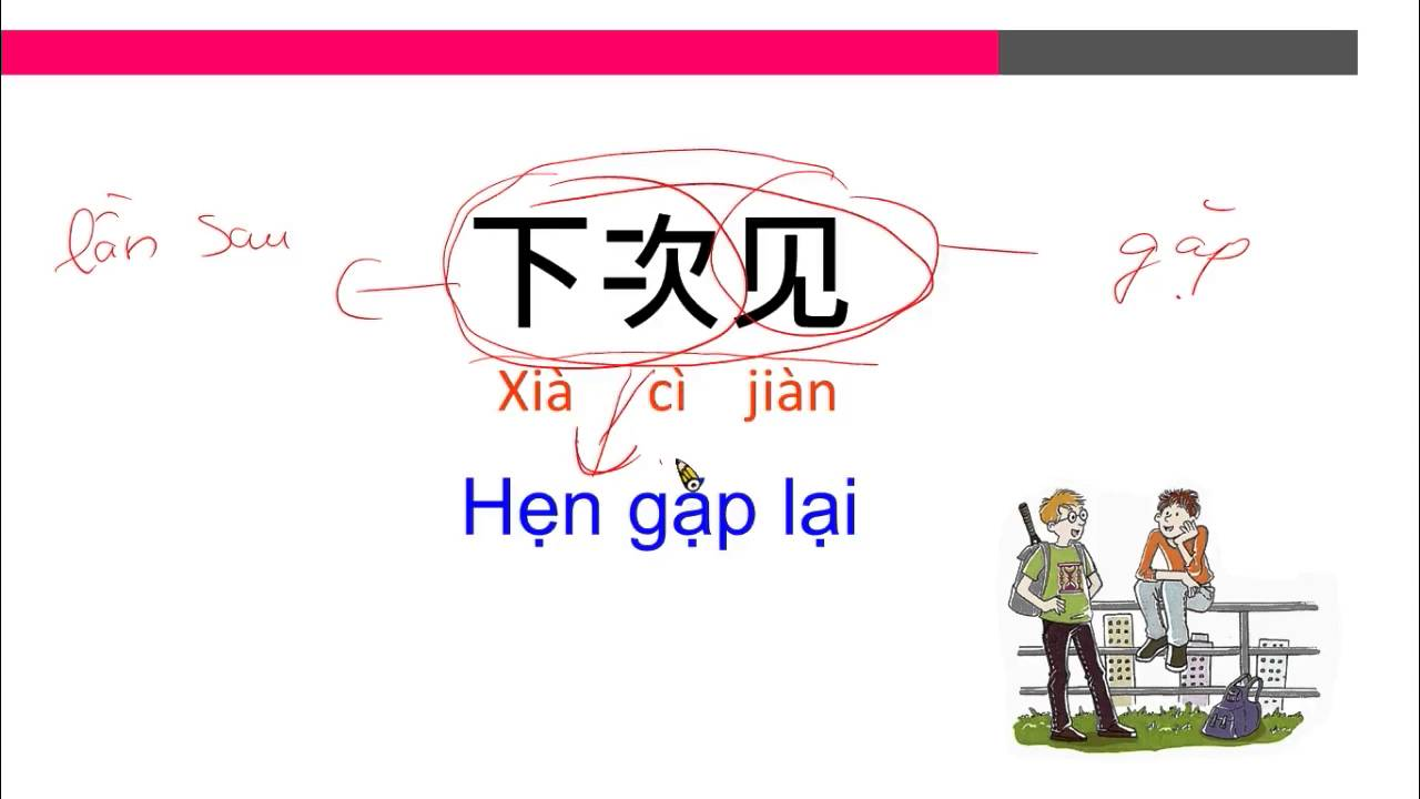Image result for hẹn gặp lại