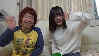 2月12日(月曜祝日)YMZ北千住 開場19:00 開始19:30 ・チケットぴあ Pコ...