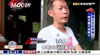 享受越野大自然 全台灣露營正夯【3600秒】