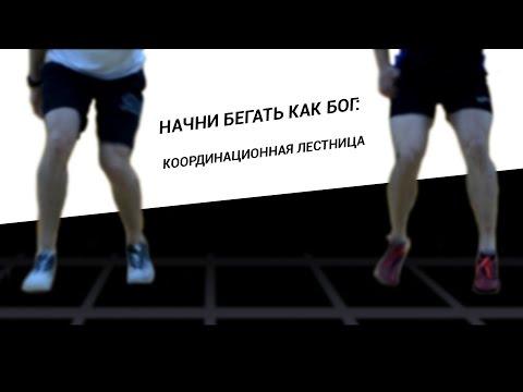 Бег для здоровья -