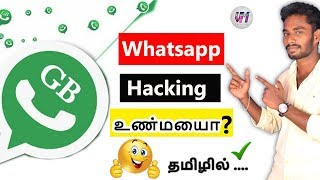 | Gb whatsapp | Hacking | Real  or Fake |