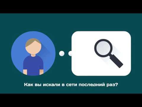 promote websites - buy visitors