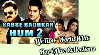 SABSE BADHKAR HUM 2 2013 South Indian Movie LifeTime WorldWide Box Office Collections Hit Or Flop