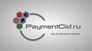 видео Где получить кредит на киви кошелек
