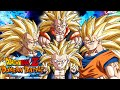 Dragon Ball Z Dokkan Battle: Super Saiyan 3 Vegeta Summoning Event!! video