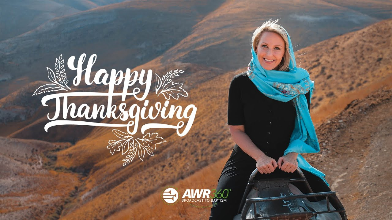 video thumbnail for Happy Thanksgiving From AWR360°