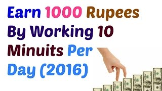 Earn daily 20$ easily by working pc / mobile / laptop