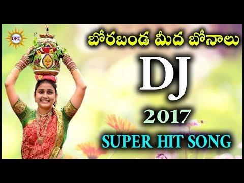 Borabanda Meda Bonallu DJ 2017 Super Hit Song | Disco Recording Company