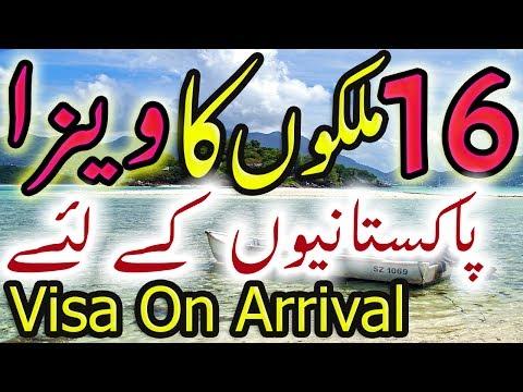 Visa On Arrival Countries For Pakistan Mulk Jahan Pohanch Kar Visa Milay