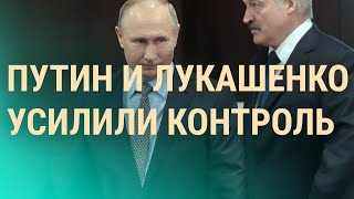 Что происходит на границе Беларуси и России | ВЕЧЕР | 31.07.20