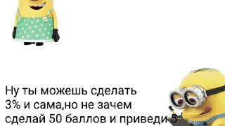Фабелик