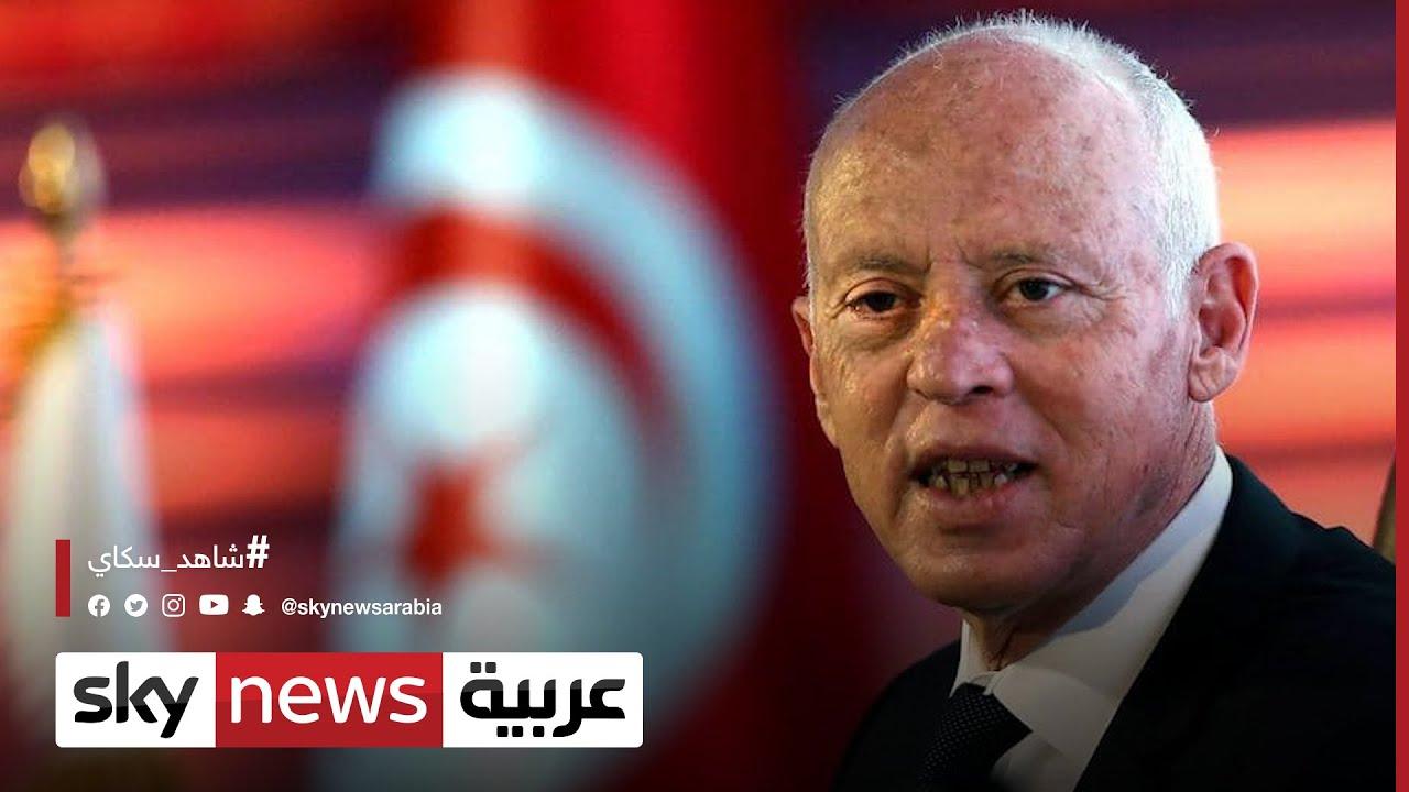 الرئيس التونسي يتهم جهات سياسية بـاستغلال مآسي الشعب | #مراسلو_سكاي  - نشر قبل 19 دقيقة