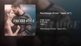 bara-pachtao-gay-full-song-2019-1080p
