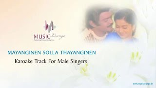 Mayanginen Solla Thayanginen - Karaoke Track for Male Singers