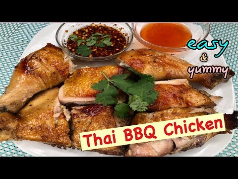Thai BBQ Chicken : Cooking with Kanyapak : Thai Food