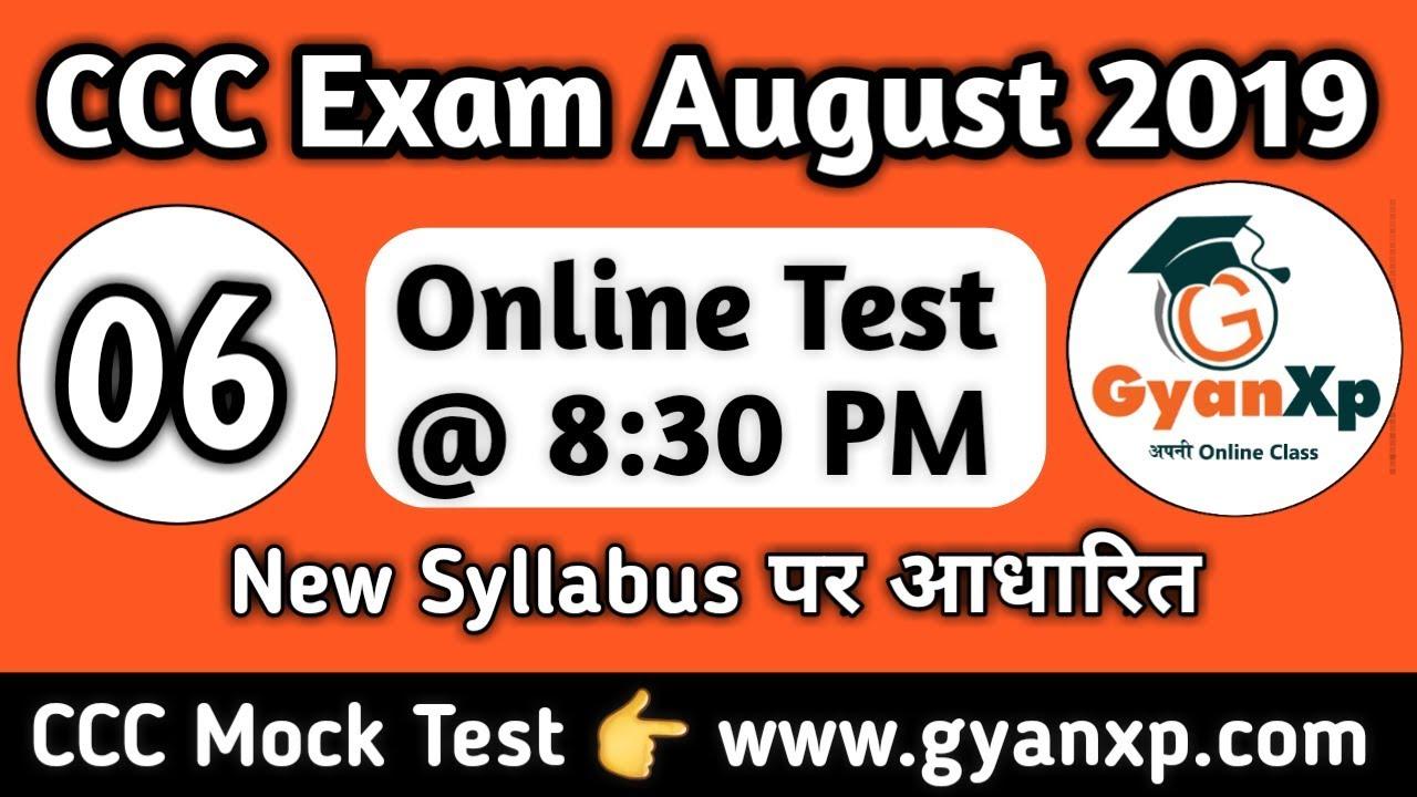 CCC Practice Test 6 || CCC Exam August 2019 || CCC New Syllabus - GyanXp