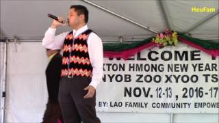 Kevin Her Singing - Stockton Hmong New Year 2016 -2017