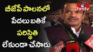 Komatireddy Comments On Modi Govt | Congress Plenary Session | Telugu News | hmtv News