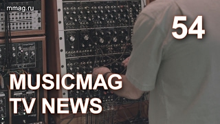 Musicmag TV News vol.54