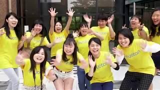 大阪千代田短期大学 オープンキャンパス ダイジェスト版 2018.06.10