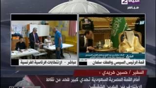 بالفيديو.. حسين هريدي: جامعة الدول العربية لن تُلبي طموحات الشعوب