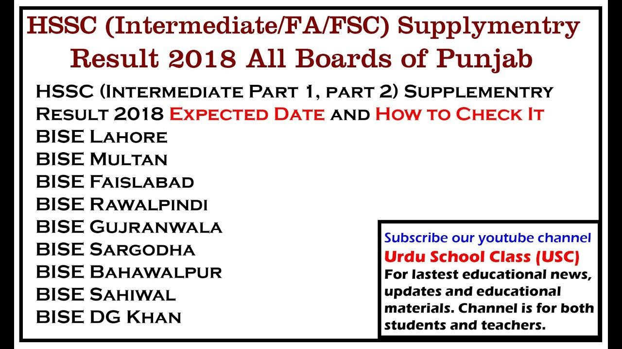 Intermediate FA FSC Supplementary result 2018 HSSC all boards Punjab