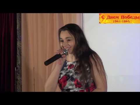 Татьяна Тульская. Майский вальс