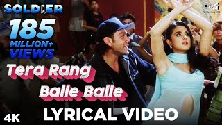 Tera Rang Balle Balle Lyrical | Bobby Deol | Preity Zinta | Jaspinder Narula | Sonu Nigam | 90s Hits