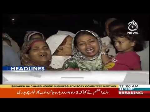 Headlines 12 AM | 11 December 2018 | Aaj News