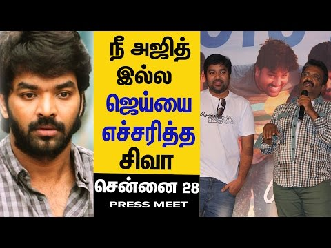 """""""Producer Siva Controversy Speech About Jai""""- At  Press Meet 