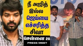 Producer Siva Controversy Speech About Jai At Press Meet