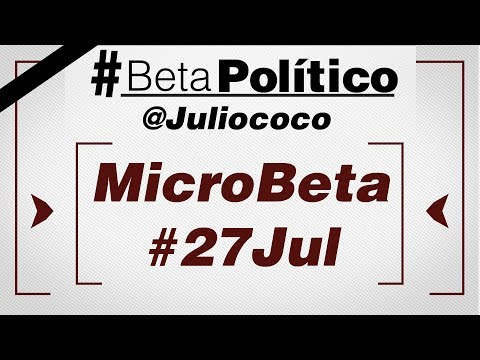 #MicroBeta #27Jul (Audio)