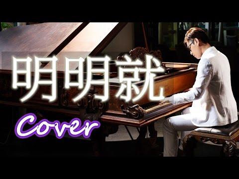 Relaxing Music | Beautiful Piano |  Obviously ( Jay Chou)  Jason Piano
