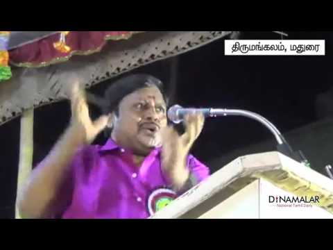 ACTOR RAMARAJAN SPEECH; DINAMALAR 30/03/16 DATED