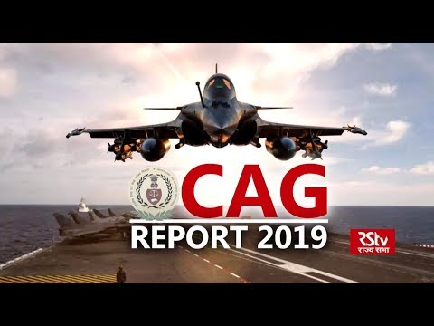 In Depth - CAG Report 2019