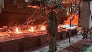 В Туле Дмитрий Медведев посетил новый завод и провел встречу с градостроителями.