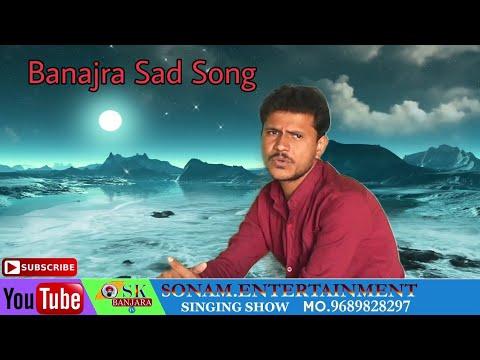 Banjara Dj Sad Song . Sk Banajra Tv .Singer Jadhav