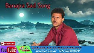 Banjara Dj Sad Song . Sk Banajra Tv .Singer.Kailas Jadhav