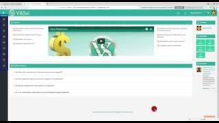 Vikssi Biz | Регистрация в сети и в модуле заданий