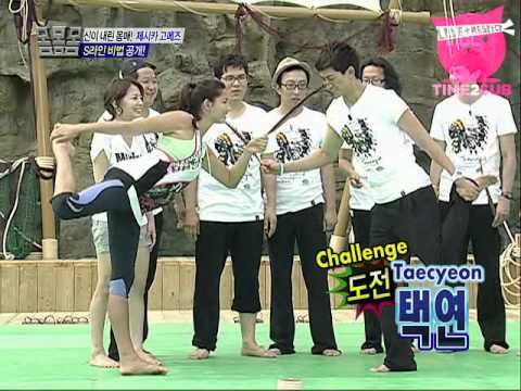 [TIME2SUB] 090802 Sunday Night Body Body Body - Nichkhun, Taecyeon ft. Jessica Gomes