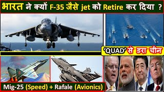 """Indian 'F-35""""....Sea Harrier 